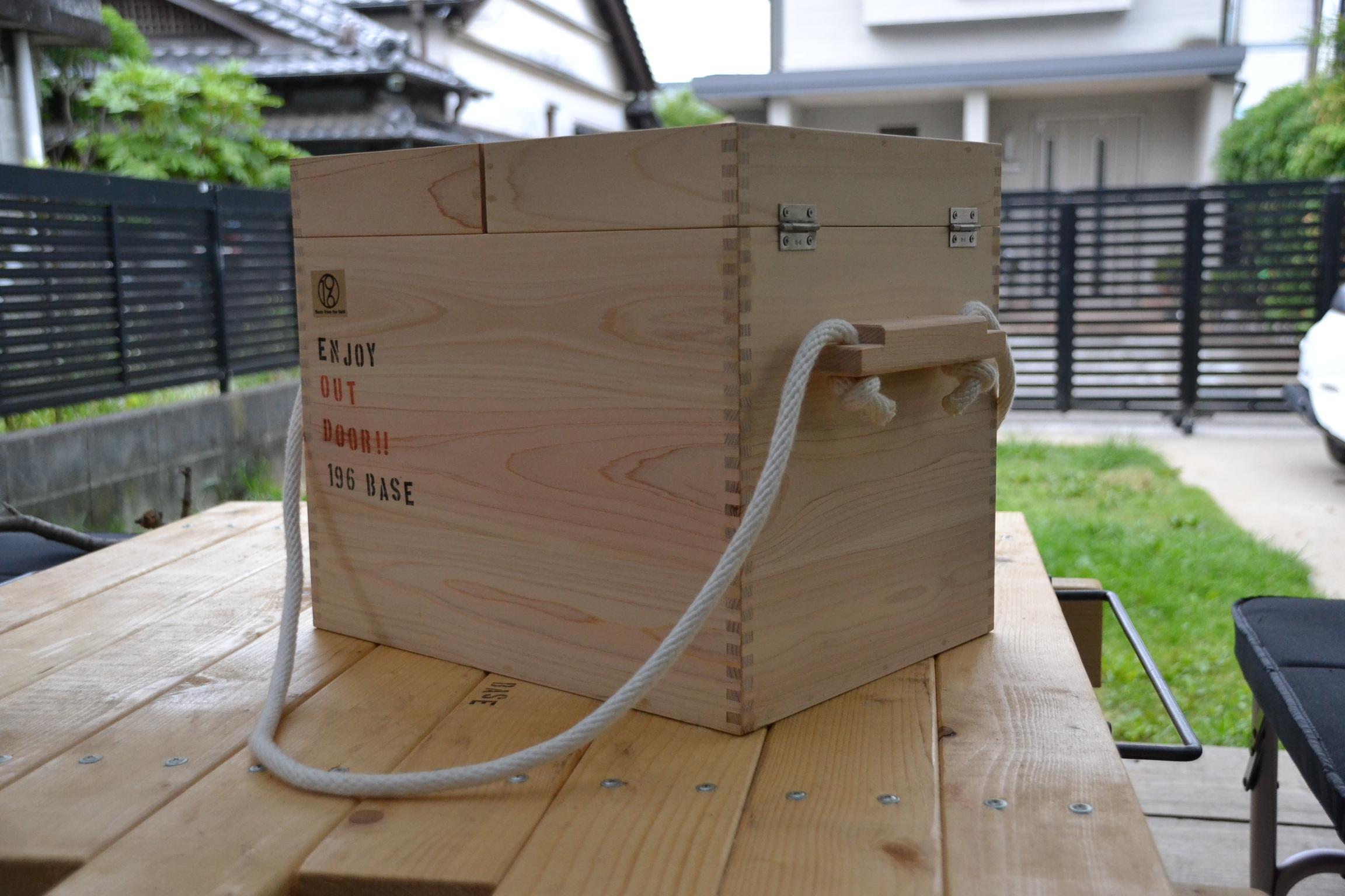 196 ひのき キャンプ 道具箱 DIY ピクニックバスケット