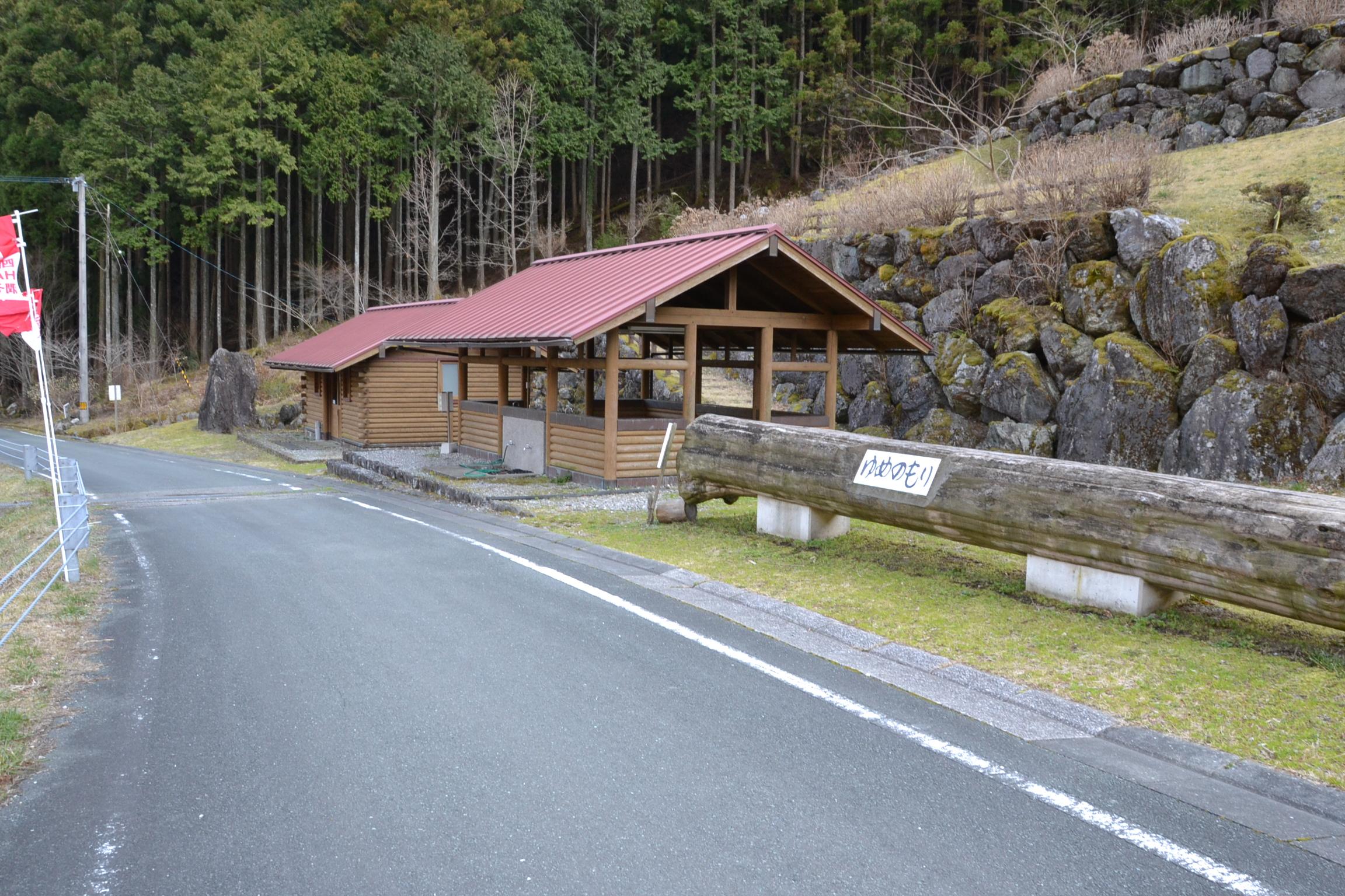 高知県 仁淀川町 夢の森 公園 キャンプ場