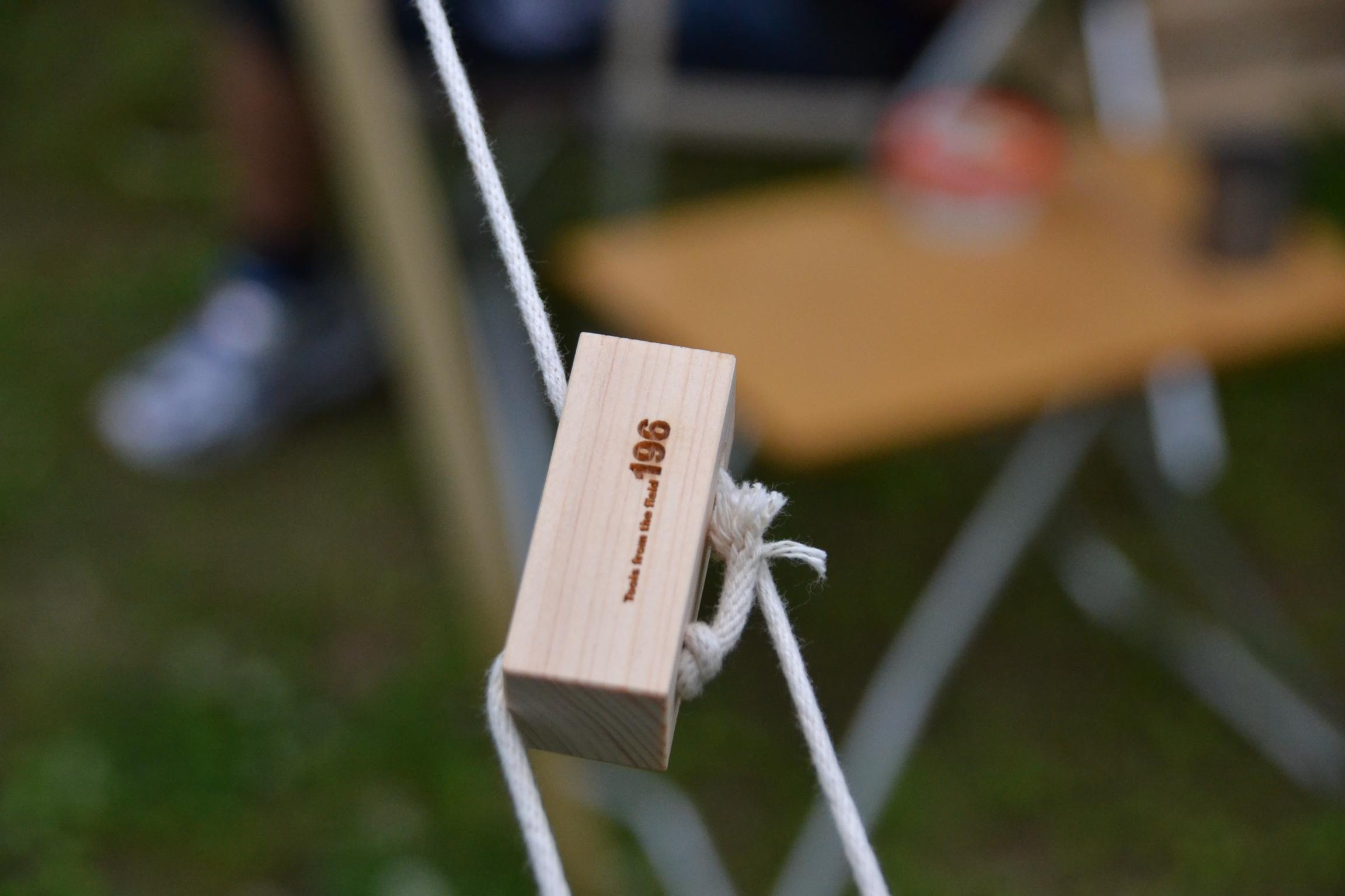 自在 ロープタイトナー タープ テント 木